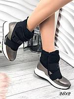 Ботинки  зимние спортывные Fashion