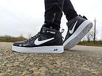 Мужские кроссовки Nike Air Force lv8 (Еврозима) ФИРМЕННЫЕ НОСКИ В ПОДАРОК