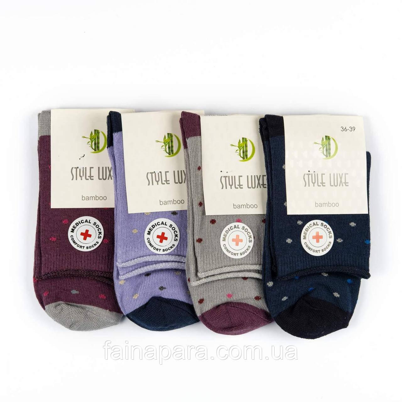 Медицинские женские носки с ослабленной резинкой