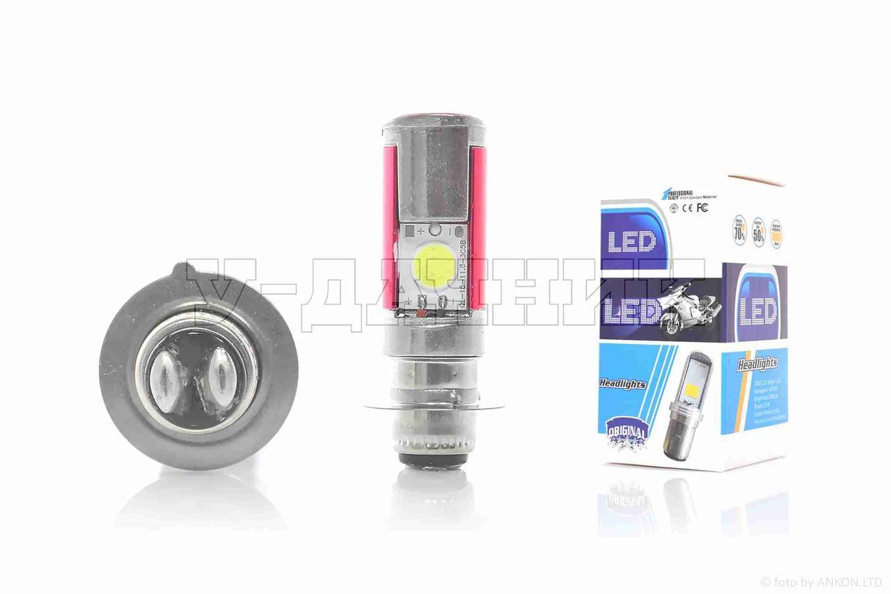 """Лампа фары диодная  P15D-25-1 12V 35/35W  1 ус, 2 кристалла  #1  """"LED"""""""