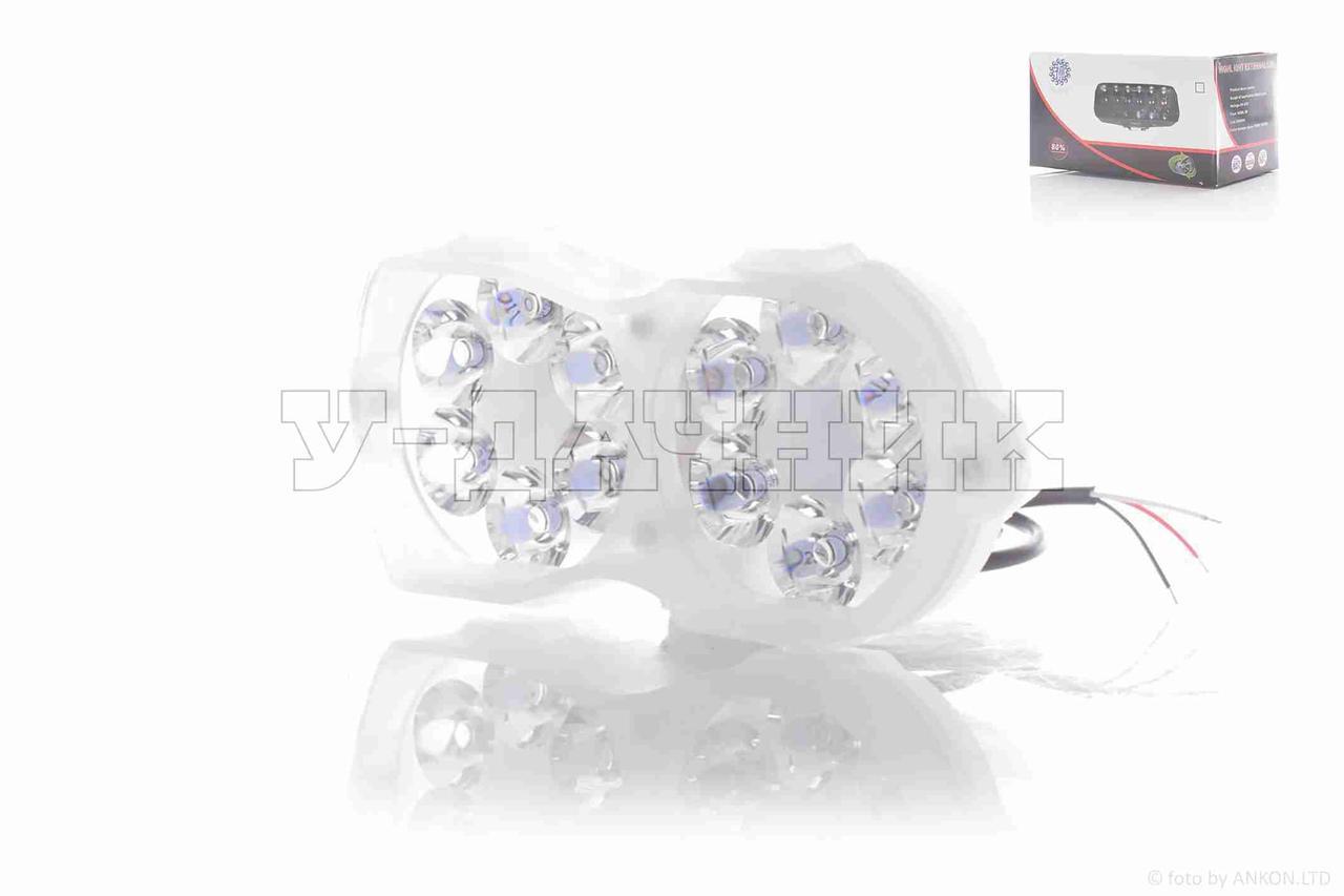 Фара дополнительная  овальная с козырьком, 12 диодов, габарит 2 цвета, 4 режима, белый корпус