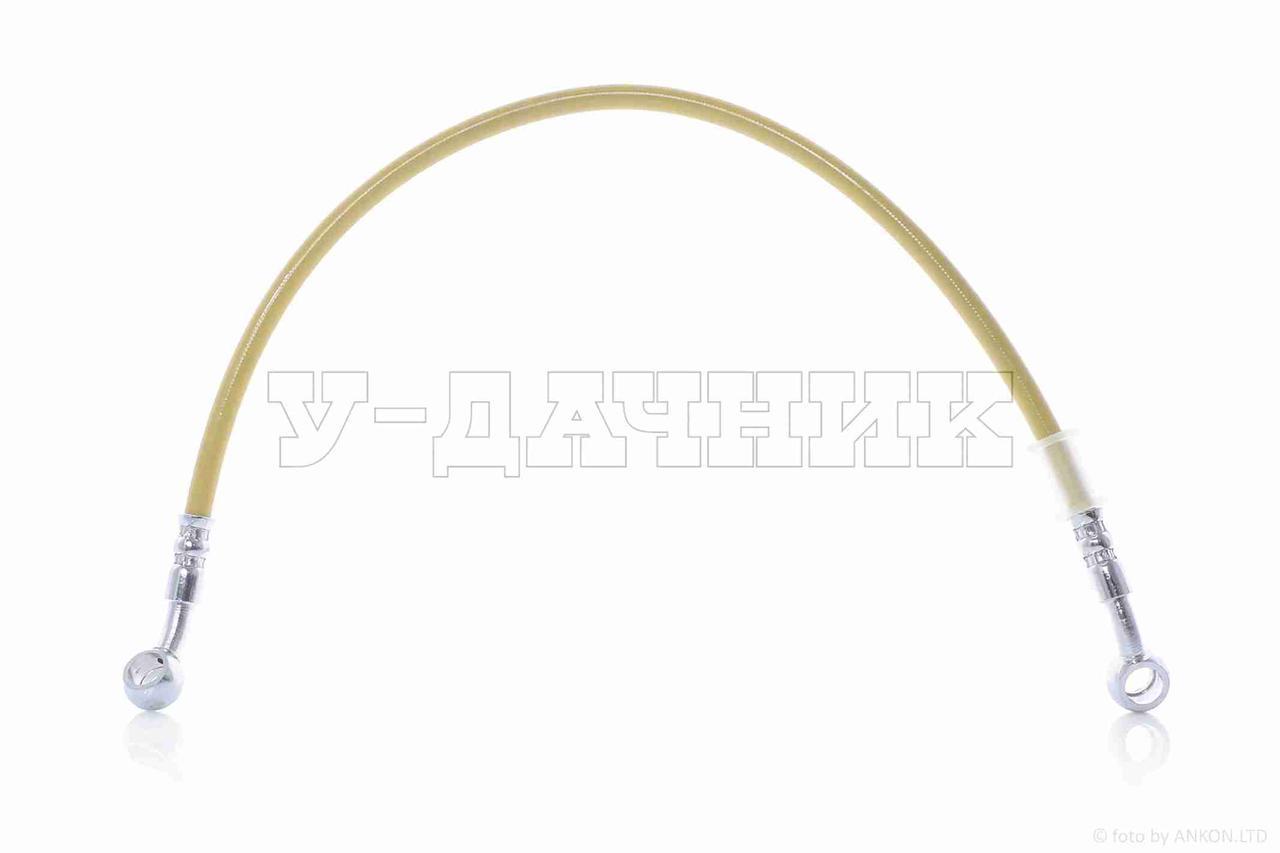 Шланг тормозной гидравлический  армированный, 400mm, желтый