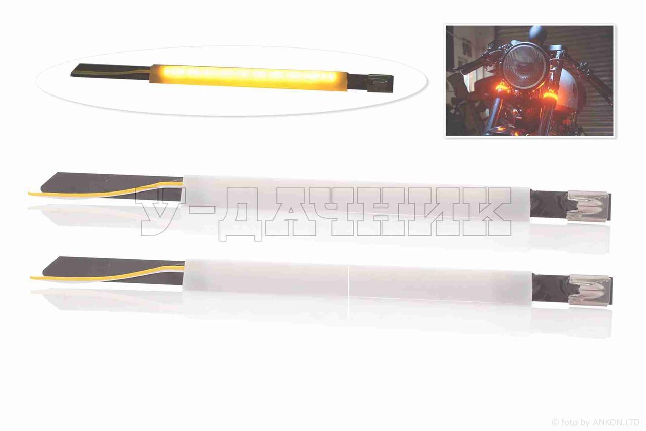Лента светодиодная  для амортизаторов  силикон, металлическая лента, желтая  [2шт]