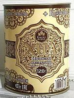 Хна коричневая, Grand Henna, 120 грамм