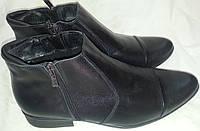 Ботинки мужские кожаные демисизон MASIS 422