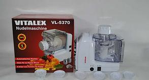 Паста Мейкер Vitalex VL-5370, спагетница паста мейкер с насадками, электролапшерезка спагетница макаронница, фото 2