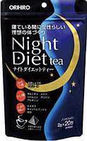 Ночной чай для похудения ORIHIRO Night Diet Tea