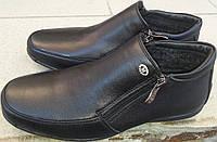 Ботинки мужские кожаные зимние MASIS 1103