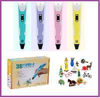 Качественная 3d ручка, 3D ручка для рисования. 3D pen. Крутая 3д ручка (Триде ручки)