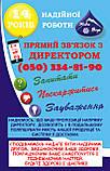 Доставка питьевой воды Борисполь, фото 3