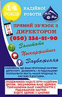 Доставка воды Борисполь