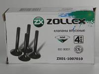Zollex Клапан впускной ВАЗ 2101 комплект