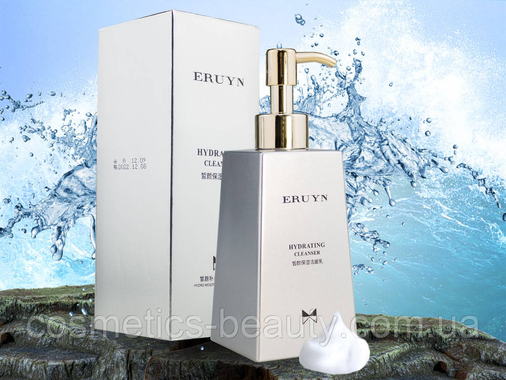 Увлажняющая пенка с гиалуроновой кислотой для очищения сухой кожи Eruyn Hydrating Cleanser, 200 ml