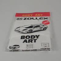 Zollex Салфетка ZT-004 для полировки кузова