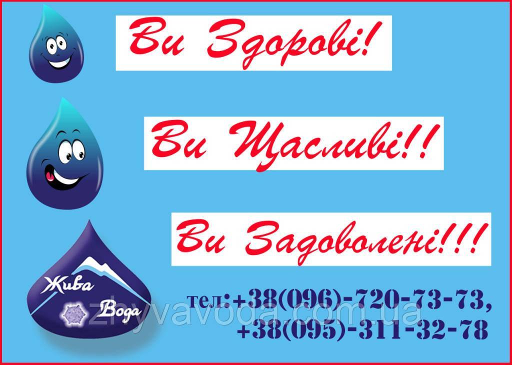 Доставка води в офіс Бориспіль