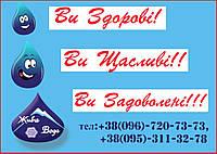 Доставка воды в офис Борисполь