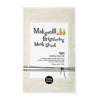 Тканевая маска для лица с экстрактом рисового вина Макголли Holika Holika Makgeolli Brightening M, КОД: