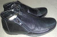 Ботинки мужские кожаные зимние MASIS 1104