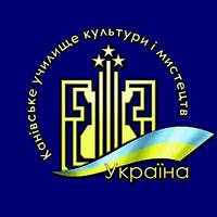 логотип Канівського училища культури і мистецтв