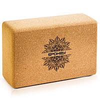 Блок для йоги Spokey Nidra 7.5х15.2х22.5 см пробковый s0625, КОД: 1334472