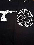 Парные футболки Дрель и мозг , фото 2