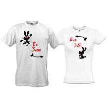 Парні футболки Зая