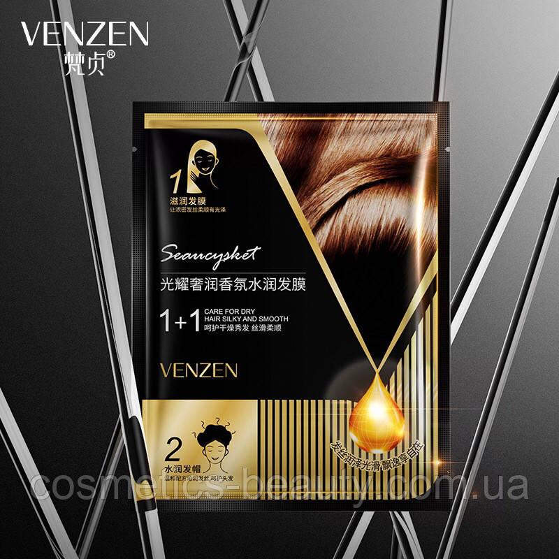 Увлажняющая маска для сияния волос VENZEN Seaucysket Shining Luxurious Hair Mask (шапочка в комплекте).