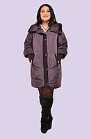 Модная женская куртка больших размеров 54-64 размеров