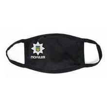 Защитная маска с логотипом Поліція унисекс