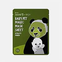 Тканевая маска Панда Holika Holika Baby Pet Magic Mask Sheet Vitality Panda 22 мл 8806334359928, КОД: 1725837
