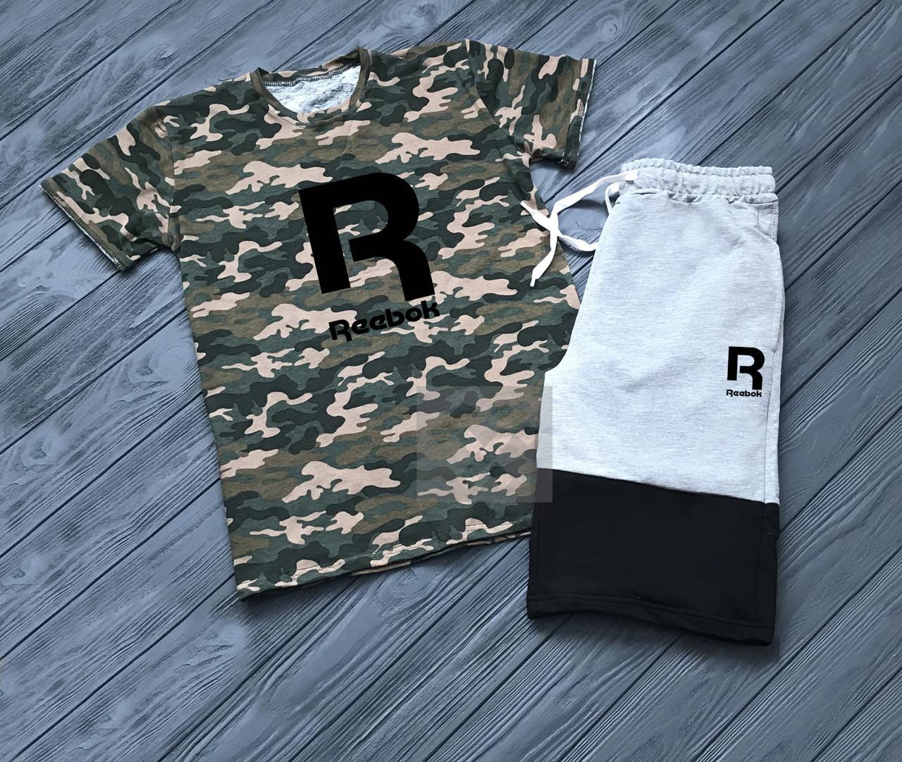 Мужской комплект футболка + шорты REEBOK камуфляжного, черного и серого цвета