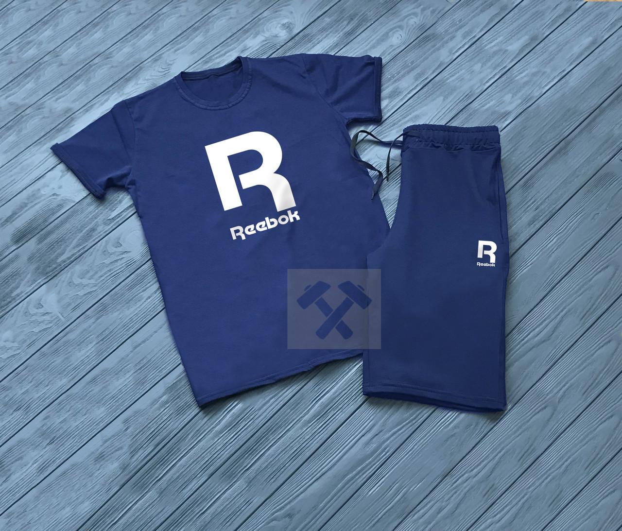 Мужской комплект футболка + шорты REEBOK синего цвета