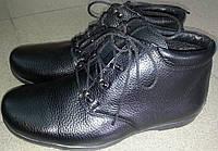 Ботинки мужские кожаные зимние MASIS 1106