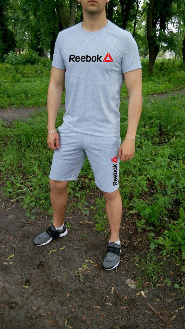 Мужской комплект футболка + шорты REEBOK серого цвета