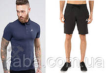 Чоловічий комплект поло + шорти Jordan синього і чорного кольору