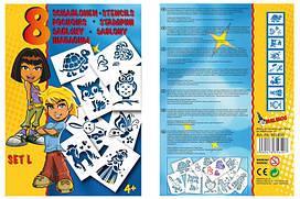 Набор трафаретов Malinos для девочек 8 шт MA-301008, КОД: 2444230
