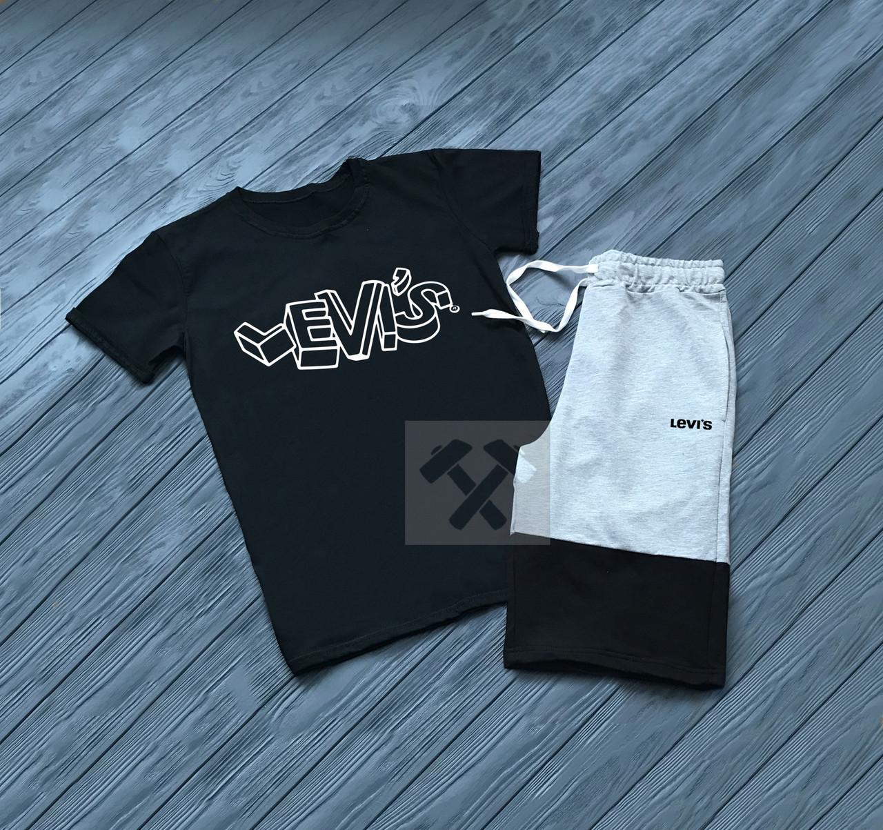 Чоловічий комплект футболка + шортыв стилі Levis чорного і сірого кольору