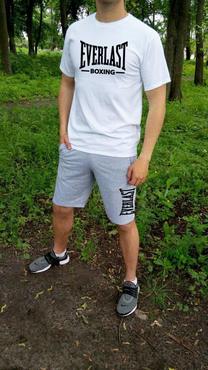 Чоловічий комплект футболка + шорти EVERLAST білого і сірого кольору