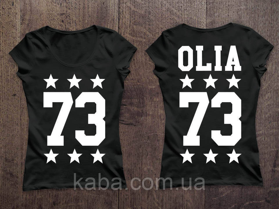 Женская именная футболка ( Все ЦВЕТА ) №30