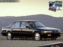 Лобовое стекло на HONDA ACCORD 1990-93 г.в.