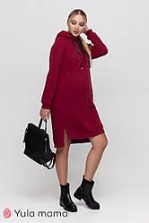 Сукня худі для вагітних та годуючих з начосом трикотажне вільний бордо Юла Мама Dacota (S-XL)