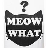 Футболка Женская A-Lab Meow What ( Белая), фото 2