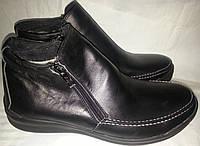 Ботинки мужские кожаные зимние MASIS 11041 тон