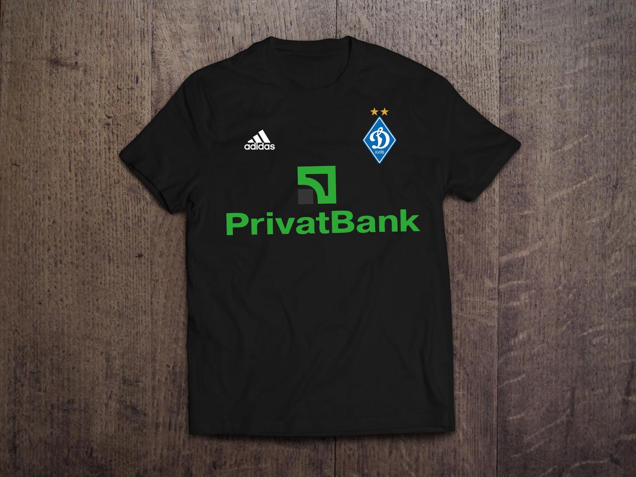 Клубная футболка Динамо