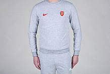 Спортивный костюм Nike - Arsenal ( Найк )