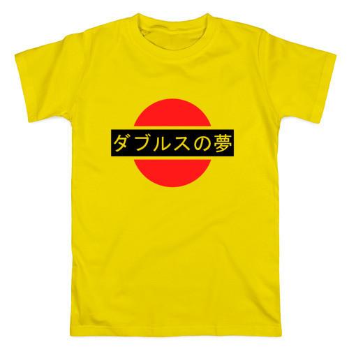 Футболка Japan My Love желтая с логотипом, унисекс (мужская,женская,детская)