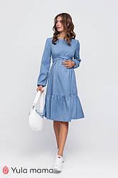 Сукня міді для вагітних і годуючих вельветове блакитне Юла Мама Phyllis (S-2XL) 2xL