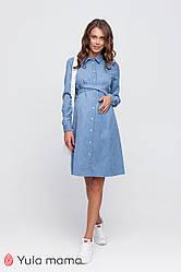 Сукня-сорочка для вагітних і годуючих вельветове тепле блакитне Юла Мама Silvia (S-XL) M