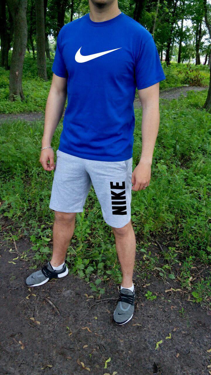 Мужской комплект футболка + шорты Nike синего и серого цвета