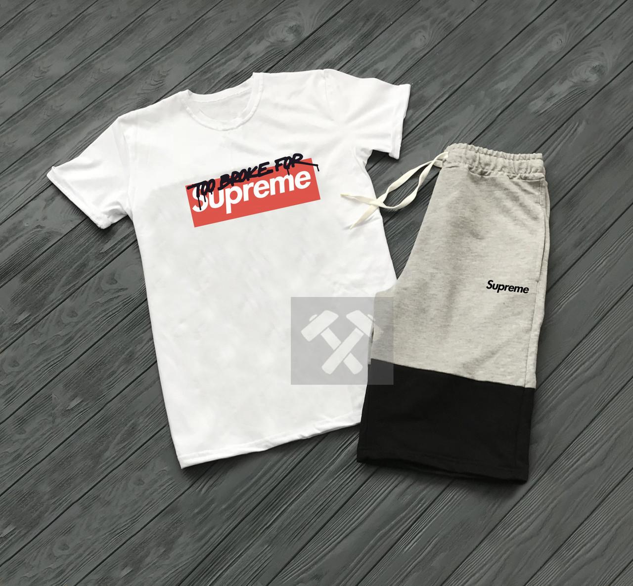 Мужской комплект футболка + шорты SUPREME серого и черного цвета